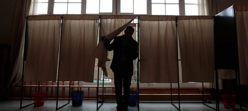 Le processus des électionsprimaires