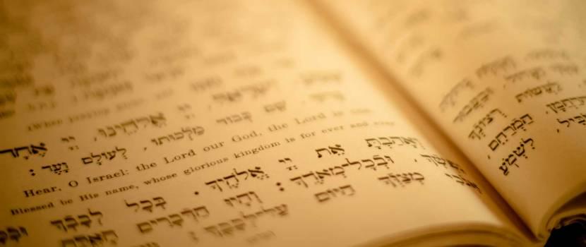 Judaïsme : rite etintégration