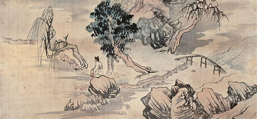 Le passé chinois du point de vue de la philosophiepolitique