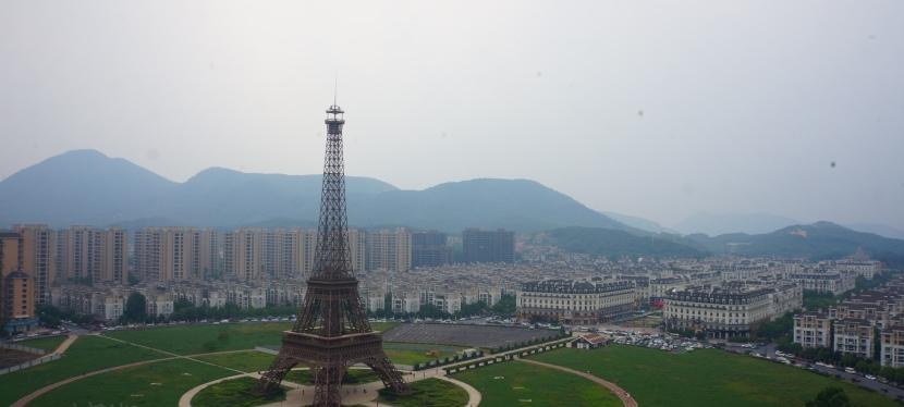 La France vue deChine