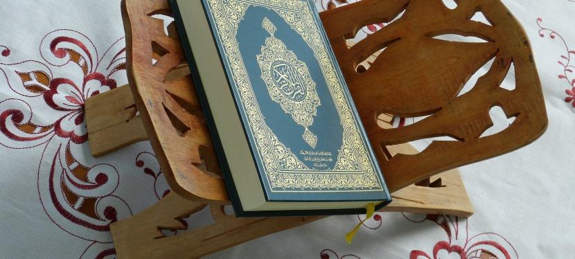 Évolution du droit musulman de la révélation à la « déjuridicisation »