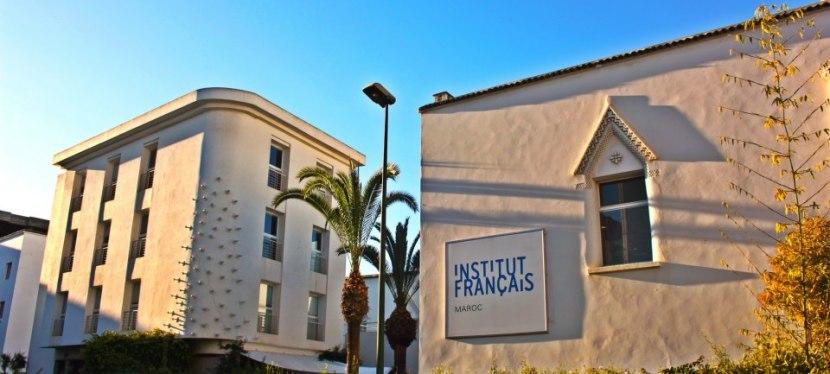 L'action culturelle de la France dans lemonde